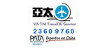 Ya-Tai-Travel
